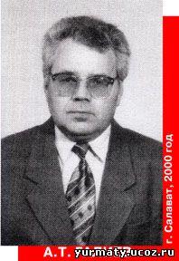 Галиев Асхат Талгатович